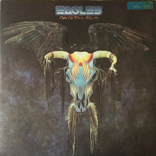 Eagles - One Of These Nights (LP) (EX/EX+)